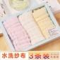 木清A��棉�布浴巾方巾�胗�杭�布巾口水巾 �和�洗�小毛巾方巾